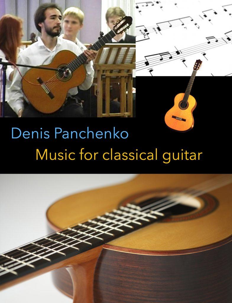COVER for classical guitar scores